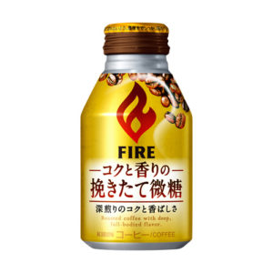 Kirin Fire Coffee Less Sugar